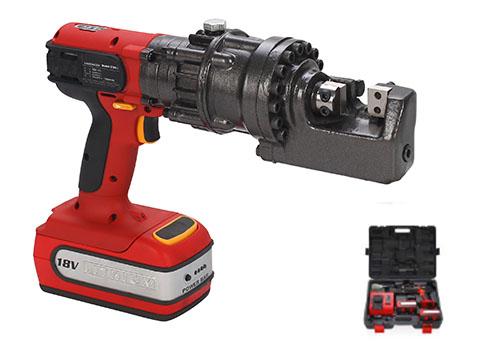 RC16B hydraulic handheld steel cutter